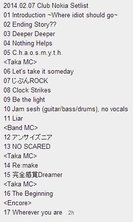 one_ok_rock_la_setlist.png