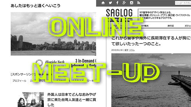 Onelinemeetup01